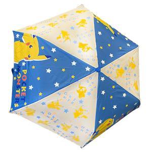大人気ムーミンよりとっても可愛い折りたたみ傘が登場!  シルバーコーティング裏地採用、UVカット率9...