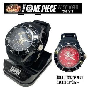 劇場版 One Piece メタリック デザイン ウォッチ 腕時計 時計 ルフィ ワンピース腕時計 バンド シリコンベルト 海賊万博 映画 スタンピード