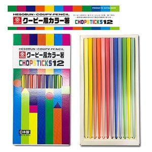 サクラクレパス クーピー 風 カラー 箸 6膳 セット 日本製