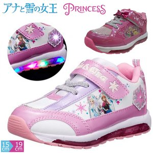 ディズニー 光る靴 アナ雪 アナと雪の女王 プリンセス 子供 子ども キッズ フラッシュライト スニ...