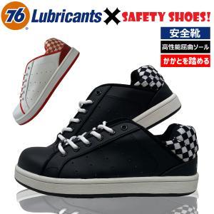 安全靴 Union 76 Lubricants メンズ カジュアル ブラック 76-212-01 セ...