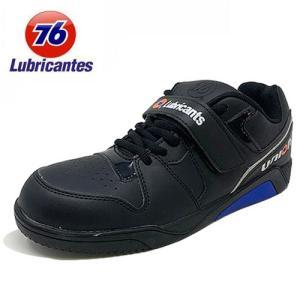 安全靴 Union 76 Lubricants メンズ カジュアル ブラック 76-3023-01 ...