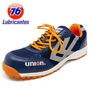安全靴 Union 76 Lubricants メンズ カジュアル 安全靴 ネイビー 76-3030...