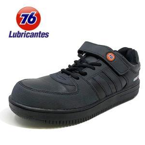 安全靴 Union 76 Lubricants メンズ カジュアル BK/BK 76-3036 セー...
