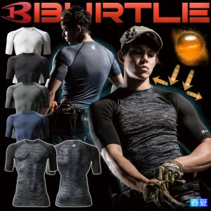 バートル 春夏 作業服  半袖 クール コンプレッションシャツ 作業着 BURTLE 4042