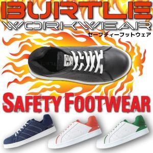 バートル 安全靴 セーフティフットウェア スタイリッシュ メッシュ かかとを踏める オシャレ 軽量 ...