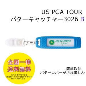 ダイヤ ダイヤコーポレーション DAIYA だいや US PGA TOUR パターキャッチャー 30...