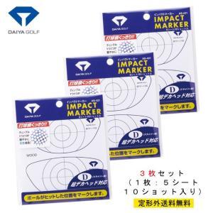 【定形外送料無料】 インパクトマーカー / ショットマーカー / フェアウェイ用 5シート10ショッ...