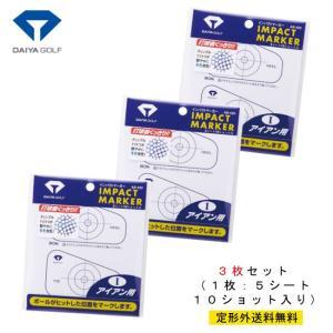 【定形外送料無料】 インパクトマーカー / ショットマーカー / アイアン用 5シート10ショット入...