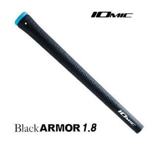 【送料無料】Sticky Evolution Black ARMOR 1.8 (ブラックアーマー) イオミック IOMIC グリップ|piratesflag-cic