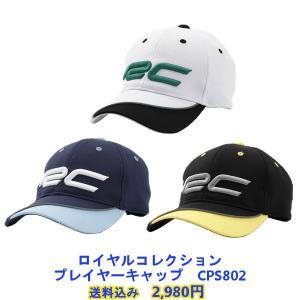 【ロイヤルコレクション】 プレイヤーキャップ CPS802 (全3色) |piratesflag-cic