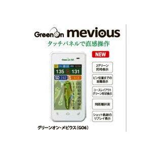 【送料無料】【ポイント10倍】GreenOn(グリーンオン) mevious(メビウス)G06 マサ MASA|piratesflag-cic