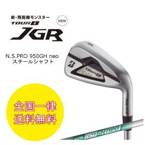 TOUR B TOUR B JGR IRON HF3  [N.S.PRO 950GH Neo](スチ...