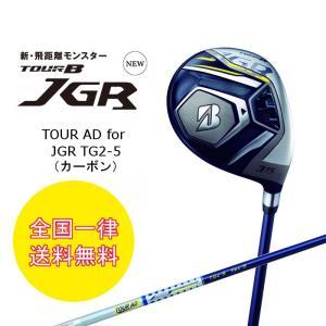 TOUR B TOUR B JGR FAIRWAYWOOD  [AiR Speeder JGR](カ...