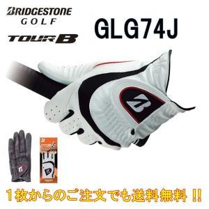 【DM便送料無料】「TOUR B」シリーズ GLG74J (合成皮革×天然皮革 ) 全天候タイプ【ブリヂストン】