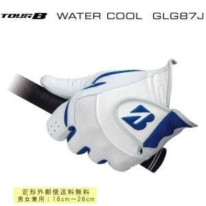 【送料無料】 ブリヂストンゴルフ ウォータークール グローブ  TOUR B WATER COOL GLG87J  / BRIDGESTONE GOLF