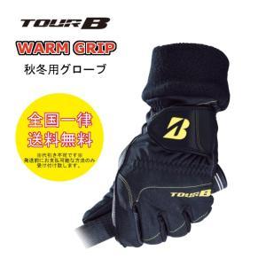 【 ブリヂストンゴルフ 】 秋冬用 ゴルフグローブ / GLG88J TOUR B WARM GRIP (両手用) / BRIDGESTONE GOLF