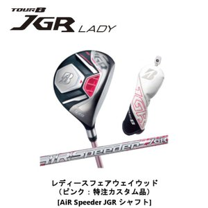 TOUR B JGR LADY FAIRWAYWOOD BLUE [AiR Speeder JGR]...