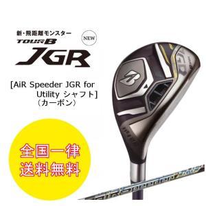 TOUR B TOUR B JGR HY ユーティリティ  [AiR Speeder JGR for...