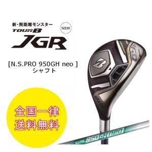 TOUR B TOUR B JGR HY ユーティリティ NS.PRO 950GH neoシャフト(...