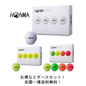 【 本間ゴルフ 】2018年モデル HONMA  NEW D1 ゴルフボール ※2ダースセット※ 【 HONMA GOLF 】 piratesflag-cic