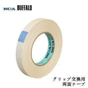【ネコポス送料無料】NCA Buffalo 両面テープ ゴルフ用品 / グリップ交換