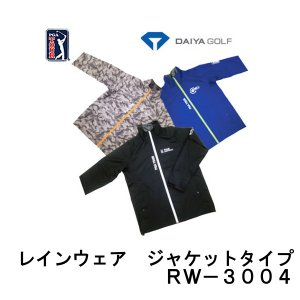 ダイヤ ダイヤゴルフ DAIYA DAIYA PGA USTOUR  レインジャケット  ■商品特長...