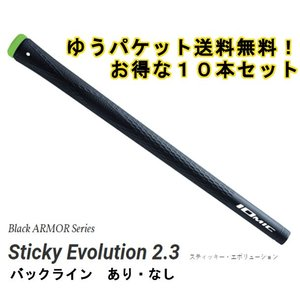 【送料無料】Iomic Sticky Evolution2.3(BK×GR)ブラックアーマー 10本セット 【代引き不可】|piratesflag-cic