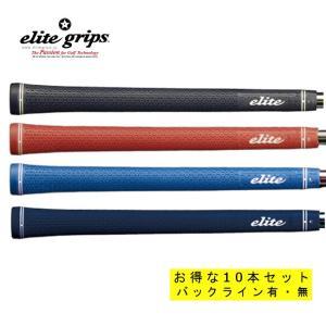 エリート ツアードミネーター 10本セット TD50 soft ソフト  バックラインあり・なし/elite grip|piratesflag-cic