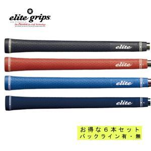 エリート ツアードミネーター 6本セット TD50 soft ソフト  バックラインあり・なし/elite grip|piratesflag-cic