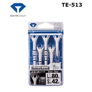 【送料無料】DAIYA ダイヤ トマホークティー ライン ロング ショート TE-507 / TE5...