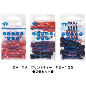 【2個セット】ダイヤ プリントティー 20本入り TE− 125 (40mm)|piratesflag-cic