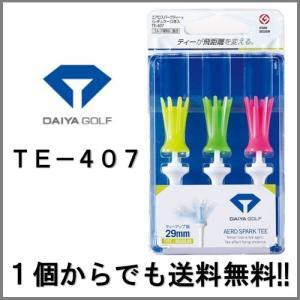 【送料無料】DAIYA ダイヤ エアロスパークティー レギュラー TE-407|piratesflag-cic