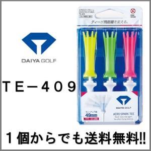 【送料無料】DAIYA ダイヤ エアロスパークティー エキストラロング TE-409|piratesflag-cic