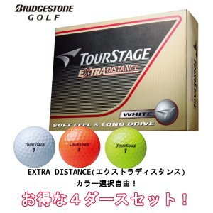 【送料無料 4ダースセットでこの価格!】ブリヂストン ツアーステージ EXTRA DISTANCE(...