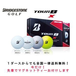 【 ブリヂストン ゴルフ 】TOUR B ゴルフボール TOUR B X 1ダース 【 BRIDGESTONE GOLF 】|piratesflag-cic