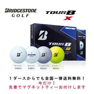 【 ブリヂストン ゴルフ 】TOUR B ゴルフボール TOUR B XS 1ダース 【 BRIDGESTONE GOLF 】|piratesflag-cic