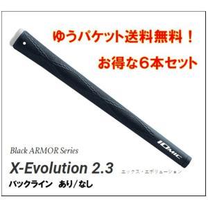 【イオミック 6本セット】 スティッキー X-EVOLUTION 2.3 ブラックアーマー バックラインあり・なし|piratesflag-cic