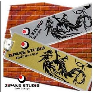【送料無料】ドラゴン ネームプレート(ZDN−001) 刻印サービス ZIPANGSTUDIO/ジパングスタジオ【刻印無料】|piratesflag-cic