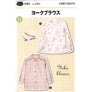 パターン ( 型紙 )  ヨークブラウス ( 簡単 実寸大 作り方 レシピ 服 洋服 トップス シャツ ジャケット )|pirol