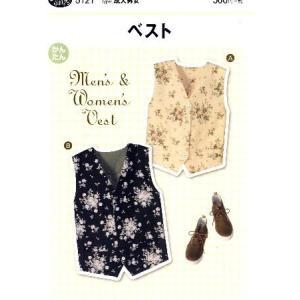 パターン ( 型紙 )  ベスト ( 簡単 実寸大 作り方 レシピ 服 洋服 トップス シャツ ジャケット )|pirol