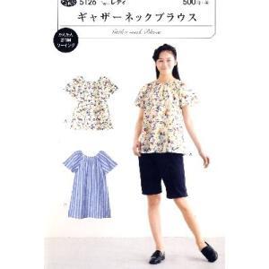 パターン ( 型紙 )  ギャザーネックブラウス ( 簡単 実寸大 作り方 レシピ 服 洋服 トップス シャツ ジャケット )|pirol