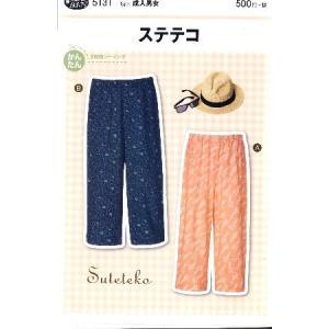 パターン ( 型紙 )  ステテコ ( 簡単 実寸大 作り方 レシピ レディース パンツ スカート ) pirol