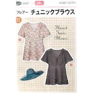 パターン ( 型紙 )  フレアー チュニックブラウス ( 簡単 実寸大 作り方 レシピ 服 洋服 ...