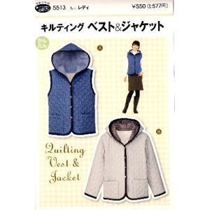 パターン ( 型紙 )  キルティング ベスト&ジャケット ( 簡単 実寸大 作り方 レシピ 服 洋服 トップス シャツ ジャケット )|pirol