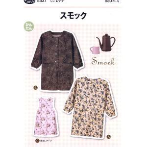 パターン ( 型紙 )  スモック ( 簡単 実寸大 作り方 レシピ 服 洋服 トップス シャツ ジャケット )|pirol
