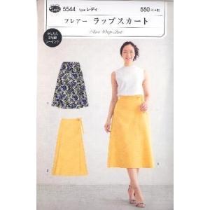 パターン ( 型紙 )  フレアー ラップスカート ( 簡単 実寸大 作り方 レシピ レディース パ...