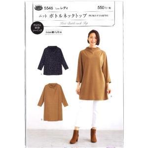 パターン ( 型紙 )  ボトルネックトップ ( 簡単 実寸大 作り方 レシピ 服 洋服 トップス シャツ ジャケット )|pirol