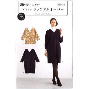 パターン ( 型紙 )  タックプルオーバー ( 簡単 実寸大 作り方 レシピ 服 洋服 トップス ...