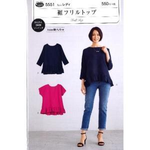 パターン ( 型紙 )  裾フリルトップ ( 簡単 実寸大 作り方 レシピ 服 洋服 トップス シャツ ジャケット )|pirol